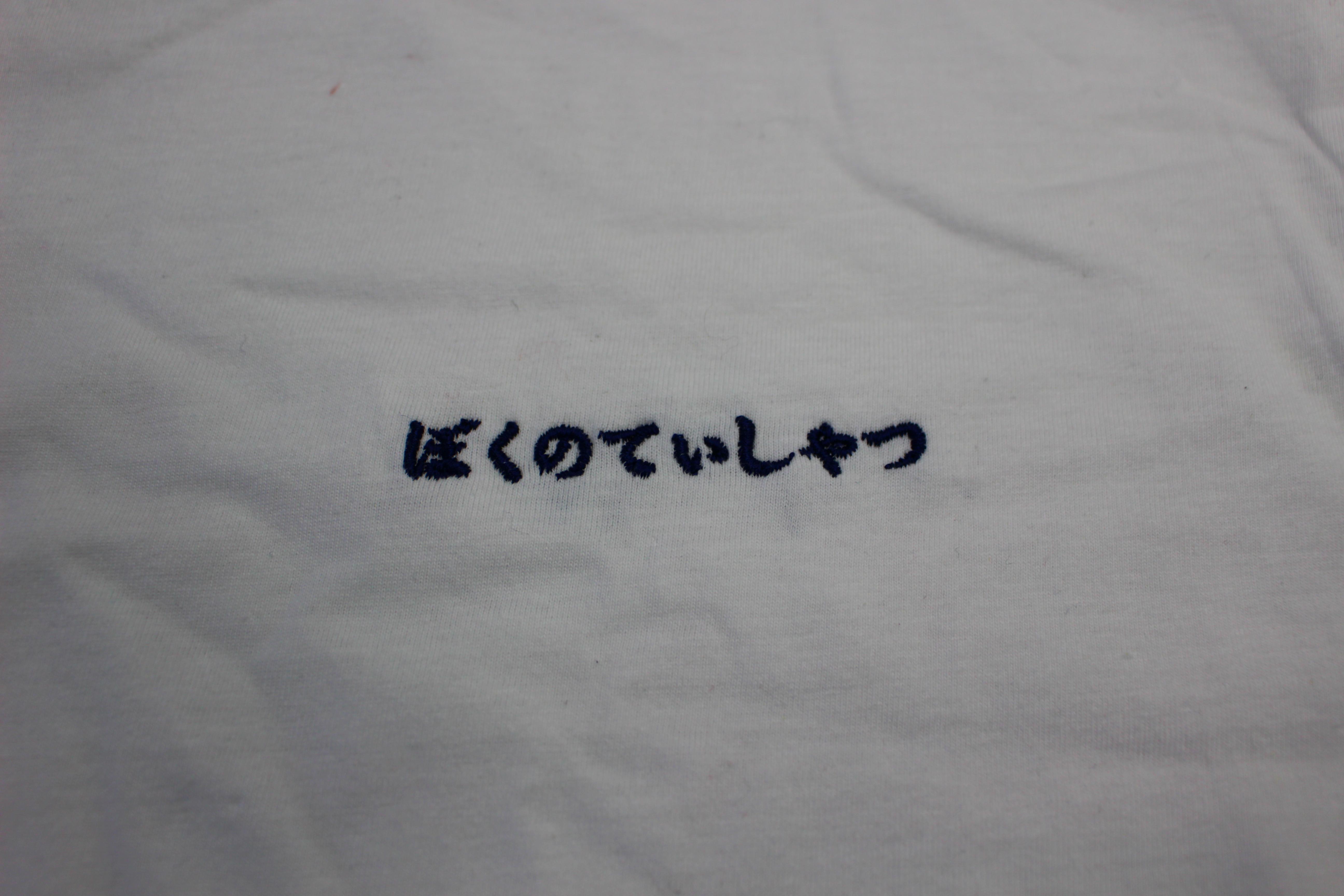 和田の刺繍